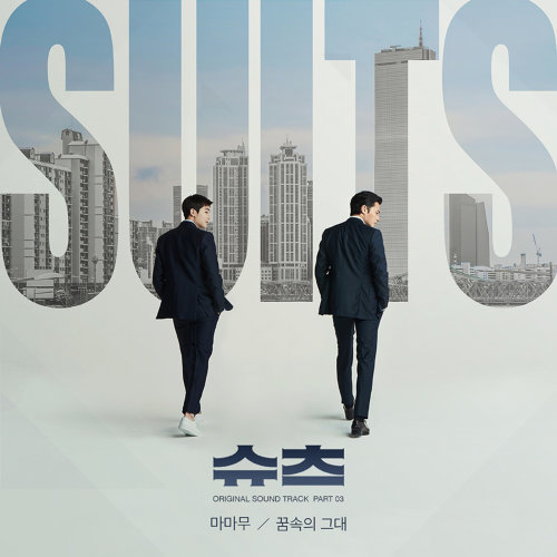 Suits (Original TV Soundtrack) Part 3