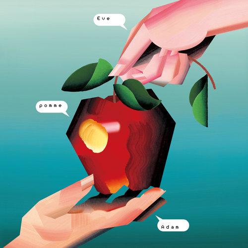 亞當與夏娃的蘋果