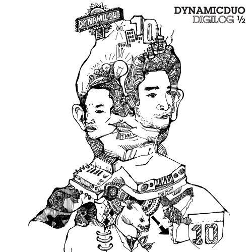 Dynamicduo 6th Digilog 1/2