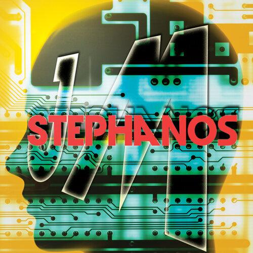 STEPHANOS