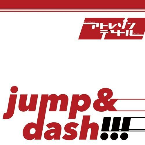 jump & dash!!!