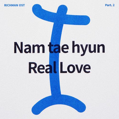 RICHMAN OST Part.2