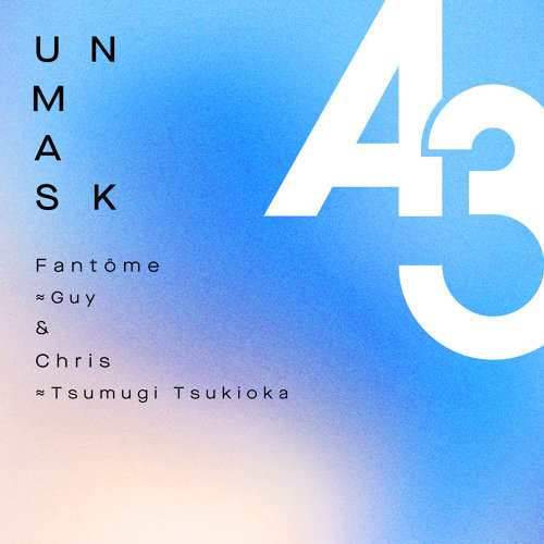 UNMASK(Game Size)