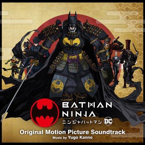 ニンジャバットマン オリジナル・サウンドトラック