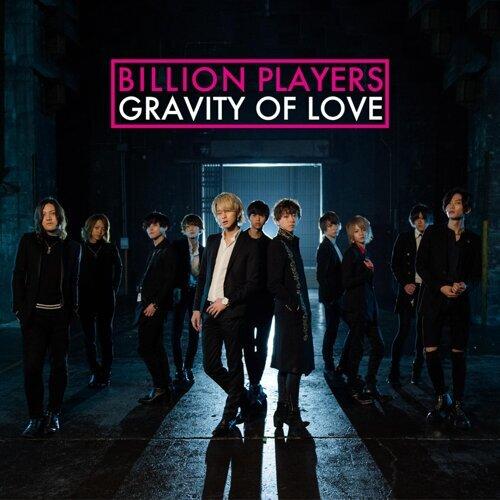 GravityOfLove (GravityOfLove)