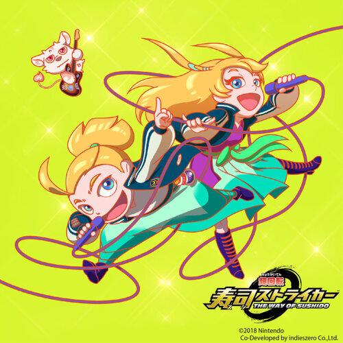 超回転 寿司ストライカー The Way of Sushido OP&ED - EP