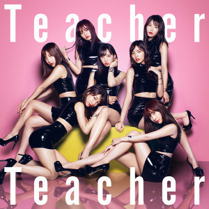 Teacher Teacher - Type A