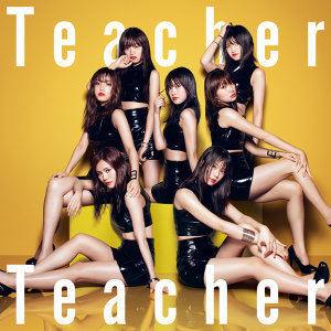 Teacher Teacher - Type C