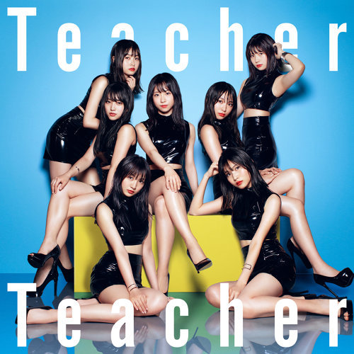 Teacher Teacher - Type D