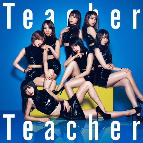 Teacher Teacher - Type B