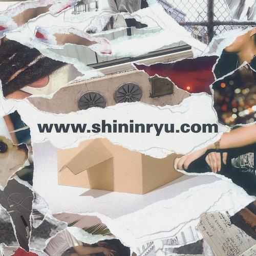Shininryu