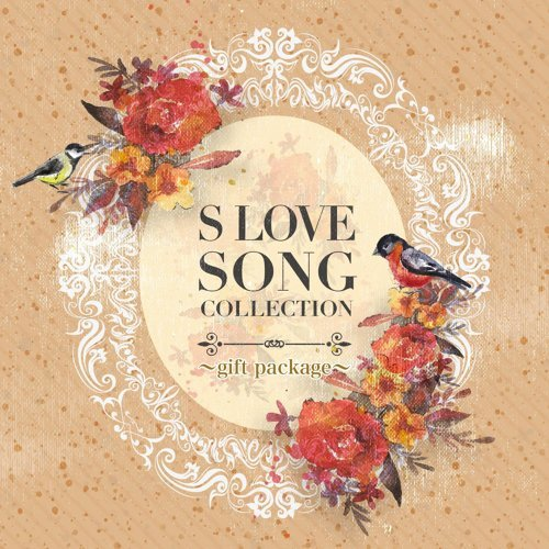 Dj fly 3 s love song collection gift package kkbox s love song collection gift package negle Choice Image