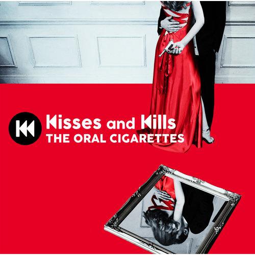 Kisses and Kills