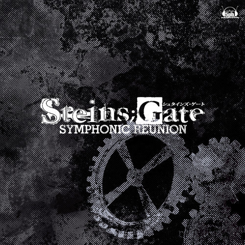 Hacking to the Gate - symphonic ver.