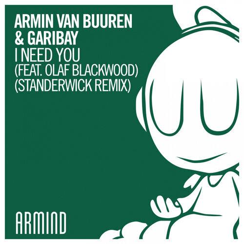 I Need You (Standerwick Remix)