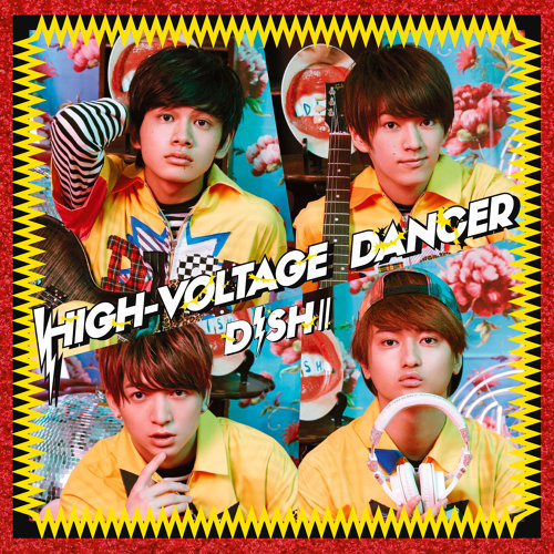 High-Voltage Dancer