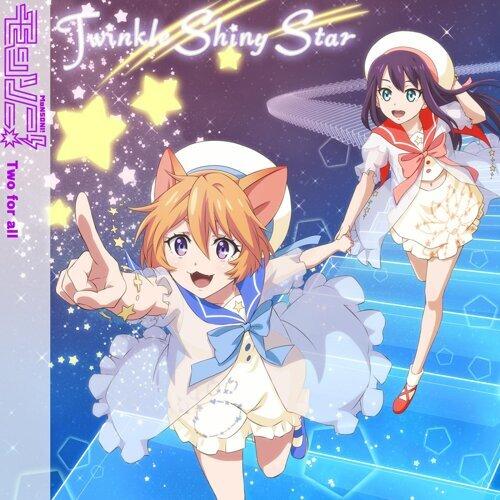 [モンソニ!] Twinkle Shiny Star