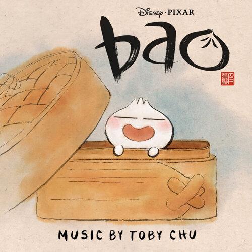 "Bao - From ""Bao"""