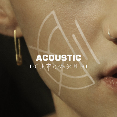If You're Over Me - Acoustic