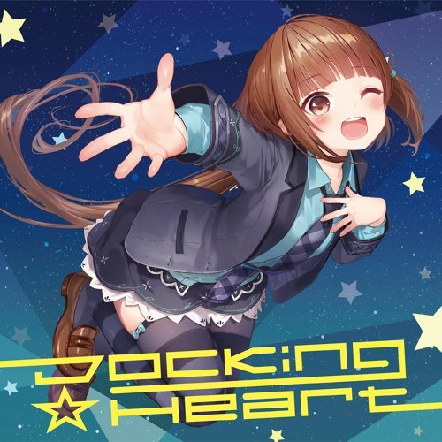 Docking☆Heart