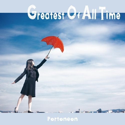 portoneon greatest of all time アルバム kkbox