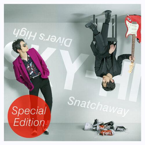 Snatchaway