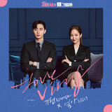 Whats wrong with secretary kim OST Part.1