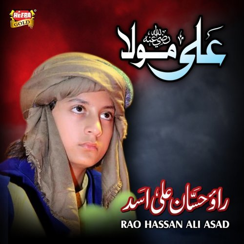 Rao Hassan Ali Asad - Ali Mola - KKBOX