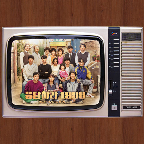 Reply 1988 Director's (Original TV Soundtrack)