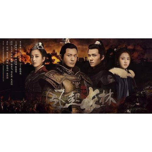 清平願 - <琅琊榜之風起長林>片尾曲