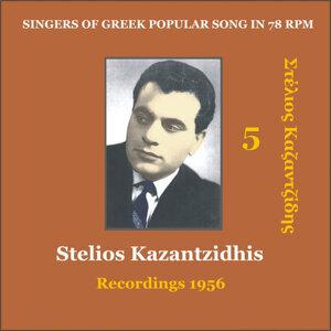 Stelios Kazantzidhis Vol. 5 / Singers of Greek Popular song in 78 rpm / Recordings 1956
