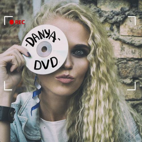DVD - Инструментальная версия с бэк-вокалом