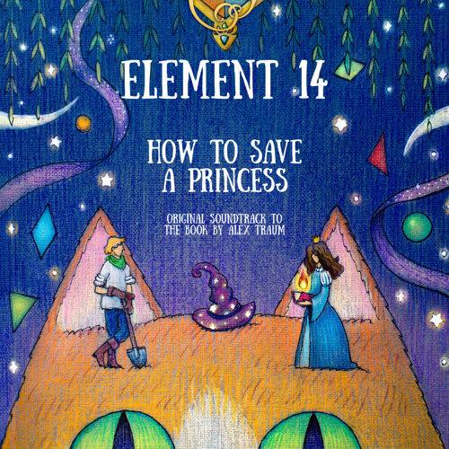 How to Save a Princess (Original Soundtrack)
