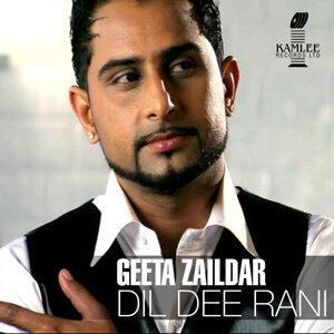 Dil Dee Rani