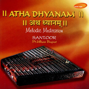 Atha Dhyanam: Melodic Meditation on Santoor