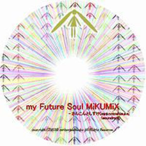 My Future Soul MiX -