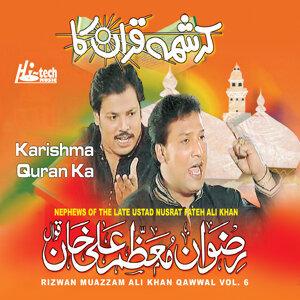 Karishma Quran Ka Vol. 6 - Islamic Qawwalies