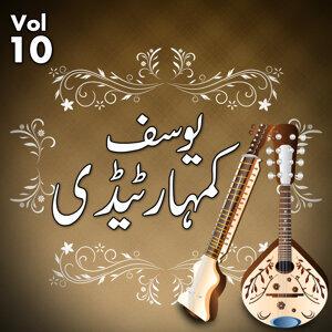 Yousaf Kamhar Tedi, Vol. 10