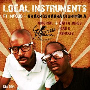 Vhakhoshavha Utshimbila EP (feat. Mfojo)