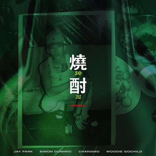 Soju (Remix) [feat. Simon Dominic, Changmo & Woodie Gochild]