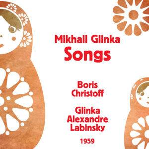 Mikhail Glinka : Songs (1959)