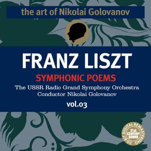 The Art of Nikolai Golovanov: Liszt - Symphonic Poems, Vol. 3