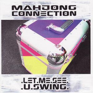 Let Me See U Swing - EP