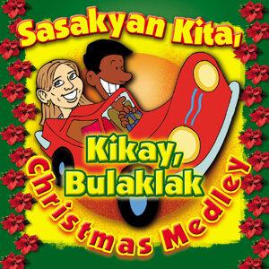 Sasakyan Kita, Kikay, Bulaklak Christmas Medley