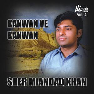 Kanwan Ve Kanwan Vol. 2