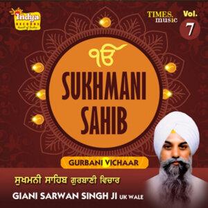 Sukhmani Sahib Katha Vol 7