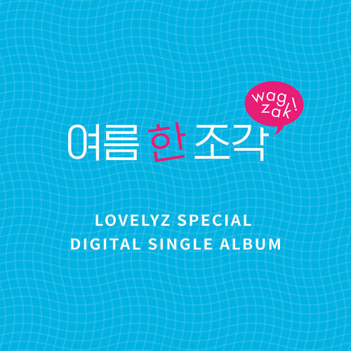 Lovelyz Digital Single 'Wag-zak'