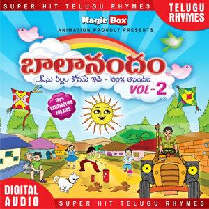 Balanandam Vol - 2