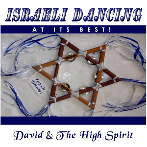 Israeli Dancing At Its Best
