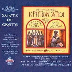 Kriton Agioi, Vol. 2